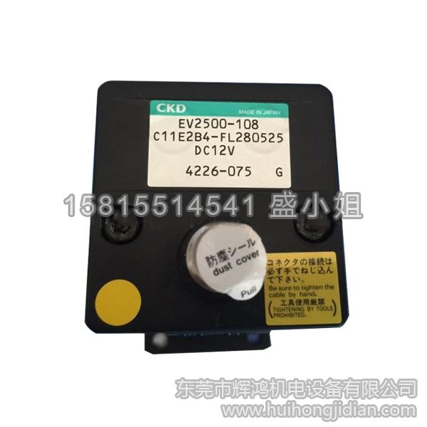 SMT周边二手设备 松下CM402 CM602 CM101 多功能贴片头