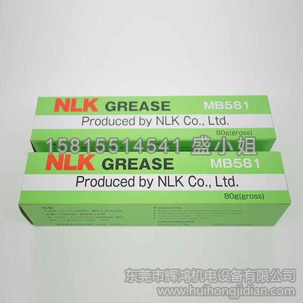 NLK丝杆导轨通用型保养油