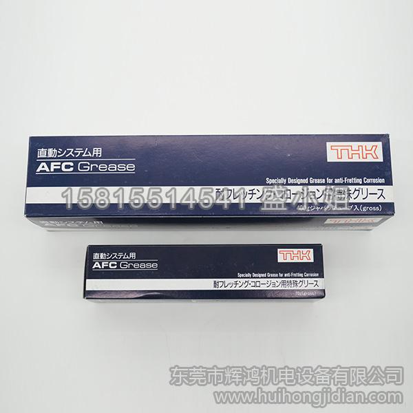 THK-AFC