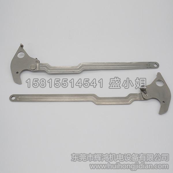 X-4700-021-1连杆