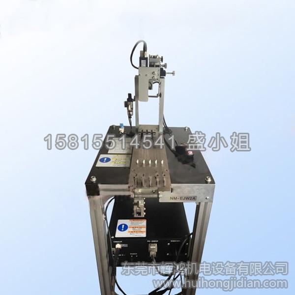 SMT二手设备型号 松下CM402 602 飞达校正仪器 贴片机