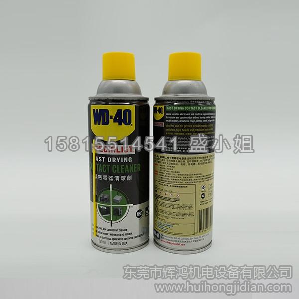 WD-40精密清洗剂