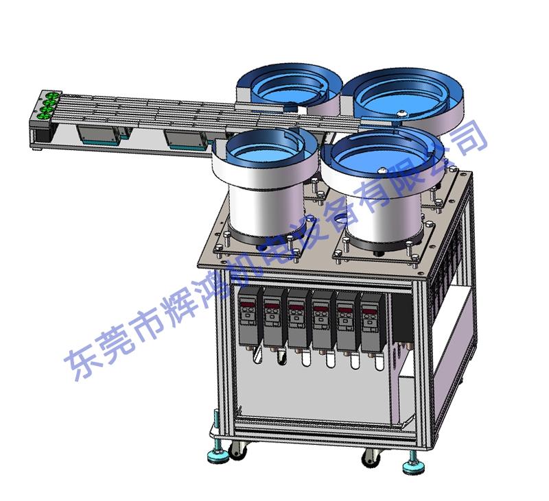 浙江供料器